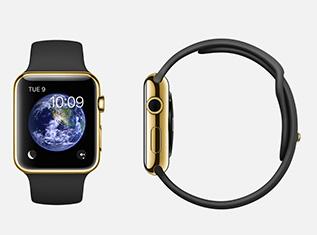 iwatch-apple-smartwatch-th.jpg