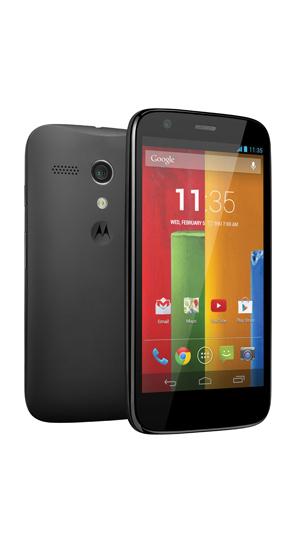 Motorola Moto G price in india